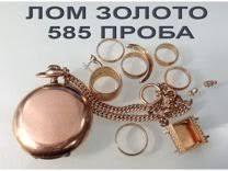 Купить недорого <b>ювелирные изделия</b> в Краснодаре с доставкой ...