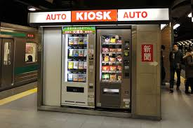 Outdoor Vending Machines Stunning Strange Vending Machines That Actually Exist Wow Amazing
