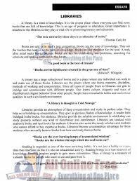 Pin By Afia On Study Essay On Education Easy Essay Essay
