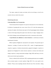 civil society essay dialogue project