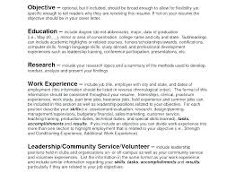 Objectives For Job Resumes – Armni.co