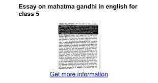 essay on mahatma gandhi in marathi mahatma gandhi kashi vidyapith university varanasi uttar pradesh