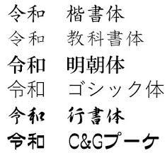 令和まとめ 5月1日の豊中市役所 大阪北摂で講座やワーク