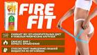 fire fit (фаер фит) сколько на курс