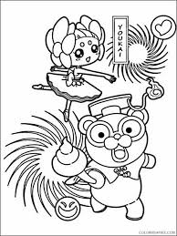 On this page, we've rounded up all the qr codes we've been able to find, from various sources: Yo Kai Watch Coloring Pages Printable Coloring4free Coloring4free Com