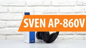 Распаковка <b>SVEN AP</b>-<b>860V</b> / Unboxing <b>SVEN AP</b>-<b>860V</b>