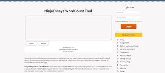 top productivity tools for students at college you ll like the new wordcount tool provided by ninjaessays it s completely and easy to use just paste the text into wordcounter and get the exact