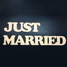 """<b>Декоративное слово</b> """"<b>just</b> married"""" средний оптом - купить ..."""