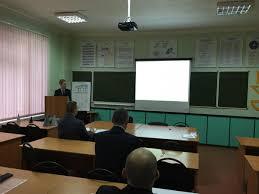 материалов кандидатской диссертации Доклад материалов кандидатской диссертации
