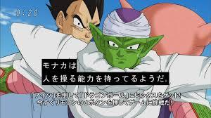 ドラゴンボール超 42話ヤムチャピッコロプーアル アニメ