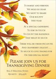 Thanksgiving Invites Friendsgiving Party Invitations Agpingiving Thanksgiving