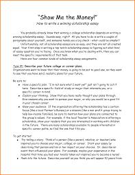 how to start essay for scholarship scholarship essay samples essay writing center