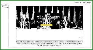game of dissertation undergraduates