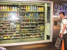 The Best Vending Machines Adorable Best Vending Machine Jonny Snee Flickr