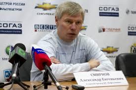 Alexander Smirnov (ice hockey) - Wikipedia