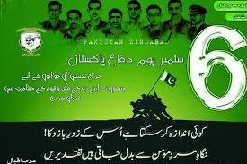 Essay on september defence day of pakistan in english Cheap SlideShare SlideShare