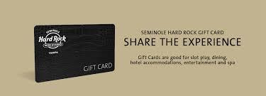 seminole hard rock gift cards