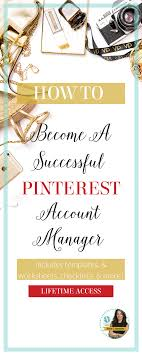 How To Become A Successful Pinterest Account Manager Pinterest