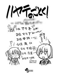 2016年11月 Yuu Media Townblog Archives