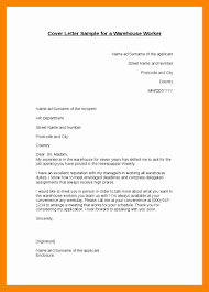 Material Handler Cover Letter Elegant Fedex Package Handler Job ...