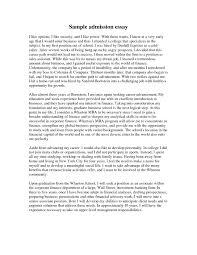 admissions essay sample co admissions essay sample