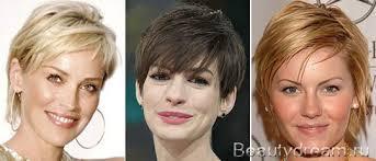 Стрижка с цветными прядями Волосы с цветными прядями выбери  Женщина к 40 годам относится к смене прически более продуманно чем в молодом возрасте Нужно сказать что волосы взрослой дамы должны стрижка с цветными