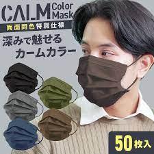 めざまし テレビ マスク