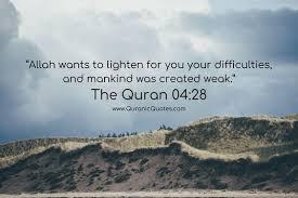 40 Beautiful Quran Quotes Verses Surah [WITH PICTURES] Impressive Quotes Quran