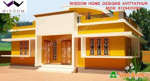 kerala modern style home design 900 square feet