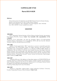 Resume Format First Job Student Resume Example First Job Londabritishcollegeco 19