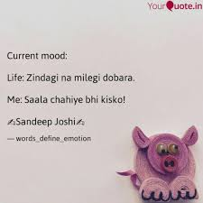 Current Mood Life Zind Quotes Writings By Sandeep Joshi