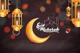 Schöne eid-al-fitr eid-al-adha eid mubarak - Stock-Vektorgrafi
