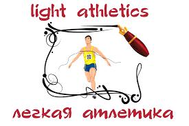 Виды спорта на английском языке Онлайн бесплатно без регистрации Рассказ Тема виды спорта английский