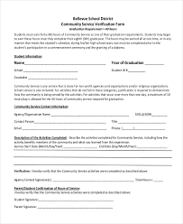 community service verification form for court sample community service form 10 free documents in pdf