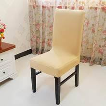 elegant home hotel stretch chair seat cover puter dining room kitchen decor