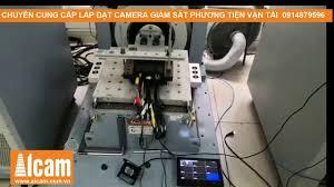 Kiểm tra Chịu Rung Sốc - Đầu ghi hình Camera giám sát phương tiện vận tả...  trong 2020 | Phương tiện, Xe ô tô, Ô tô