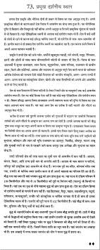 essay on the ldquo famous tourist places in rdquo in hindi