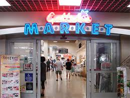 there are numerous markets in koreatown but the largest is the galleria market in the koreatown galleria on olympic and western
