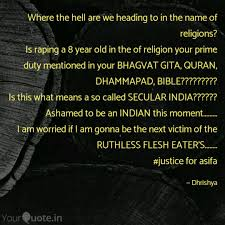 Religion Quotes Beauteous Where The Hell Are We Hea Quotes Writings By Srinidhi R