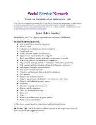 Administrative Assistant Job Description For Resume Template