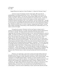 visual essay examples extended essay visual arts org help my popular rhetorical analysis essay