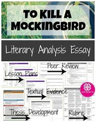 to kill a mockingbird essay unit for literary analysis writing  to kill a mockingbird essay unit for literary analysis writing