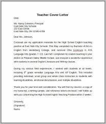 High School English Teacher Cover Letter Relief Teacher Cover Letter