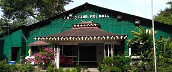 Image result for pics of kolkata press club