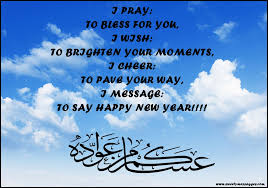islamic happy new year photo message