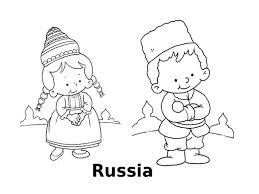 Disegni Da Colorare I Bambini Del Mondo Russia