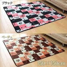 amazing cat puzzle rug or cat puzzle rug washable soft flat yarn using roommates cat puzzle