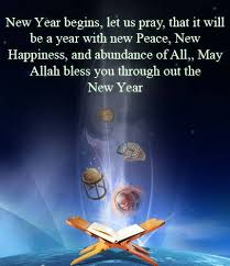 Islamic New Year Quotes In English