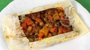Kağıt Kebabı Tarifi (Videolu) - MisssGibi Yemek Tarifleri