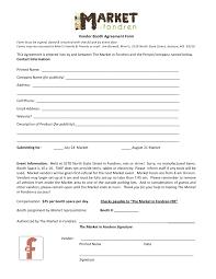 The Market In Fondren Vendor Agreement Form